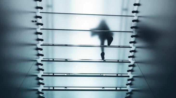 Fluktuation - Wer geht und was bleibt?